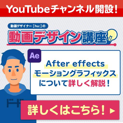 Youtube広告512x512