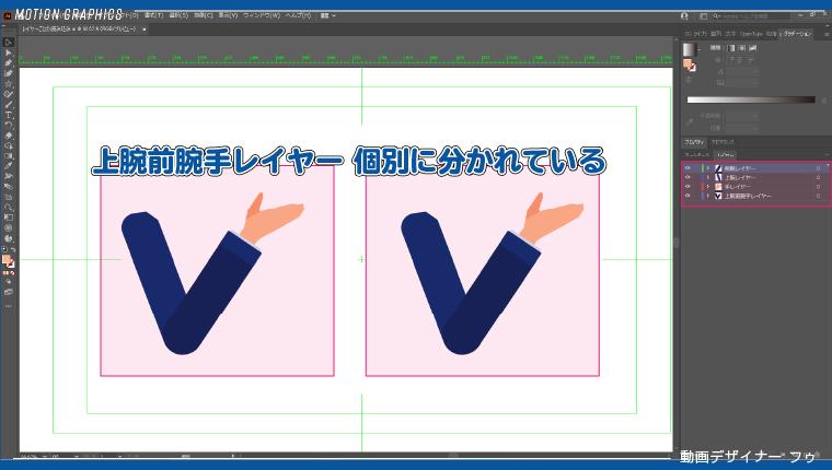 03_illustratorデータ