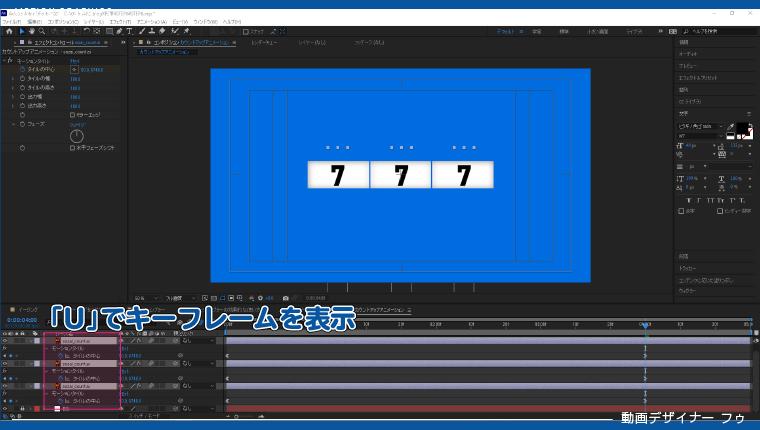 21_アニメーション