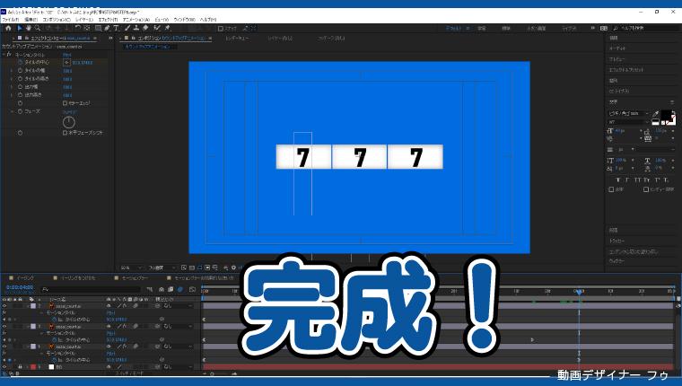 23_アニメーション