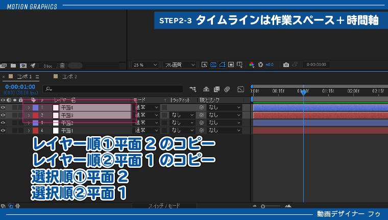 15_コピペ順序01