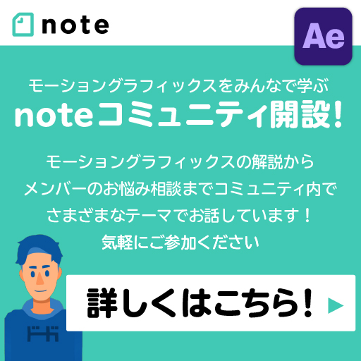 note広告512x512