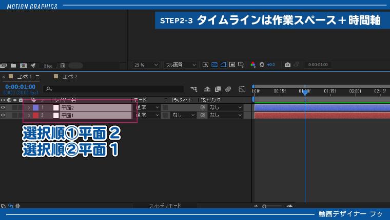 16_コピペ順序02